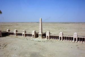 British-Memorial Basra-01