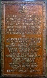 Cadet Memorial