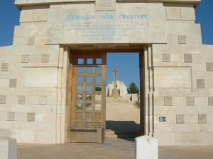Jerusalem British Cemetery